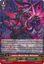 Lawless Mutant Deity, Obtirandus - G-TCB02/002EN - SGR