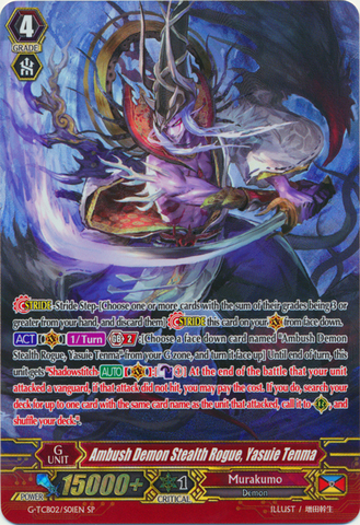 Ambush Demon Stealth Rogue, Yasuie Tenma - G-TCB02/S02EN - SP