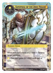 Safeguard of the Light Palace - CFC-013 - U - Foil