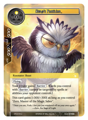 Zero's Familiar - CFC-016 - U - Foil
