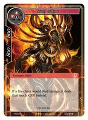 Spirit of Fire - CFC-029 - C - Foil