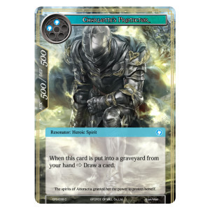 Charlotte's Protector - CFC-039 - C - Foil