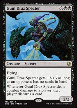 Guul Draz Specter - Foil