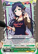 Full Course of Luck Nozomi Tojo - LL/EN-W02-E048 - C