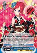 Summer Festival Date Maki Nishikino - LL/EN-W02-E117 - RR