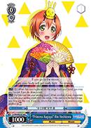 Princess Kaguya Rin Hoshizora - LL/EN-W02-E146 - C