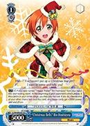 Christmas Bells Rin Hoshizora - LL/EN-W02-E153 - C