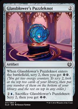 Glassblowers Puzzleknot