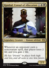 Kambal, Consul of Allocation