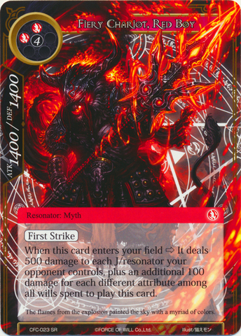 Force of Will TCG  x 1 Fiery Chariot Textured Foil CFC-023 SR Engli Red Boy