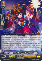 Battle Maiden, Kotonoha - G-BT08/057EN - C on Channel Fireball