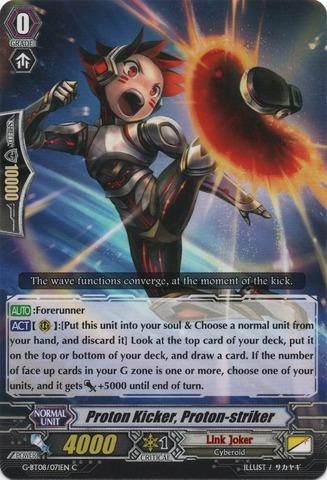 Proton Kick Proton Striker