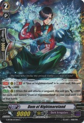 Dum of Nightmareland - G-BT08/073EN - C on Channel Fireball