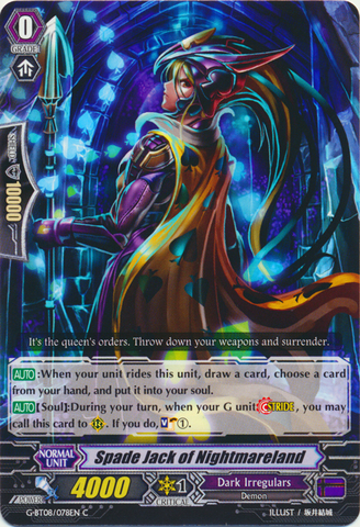 Spade Jack of Nightmareland - G-BT08/078EN - C