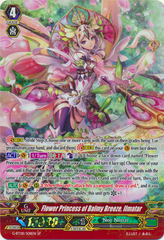 Flower Princess of Balmy Breeze, Ilmatar - G-BT08/S08EN - SP