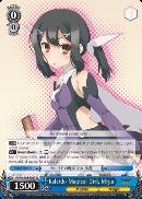 PI/EN-S04-E047 U Kaleido Magical Girl, Miyu