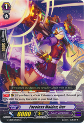 Faceless Maiden, Iter - G-CB04/043EN - C