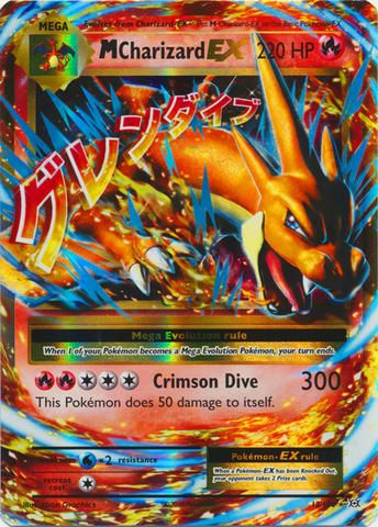 Mega charizard ex 13 108 holo rare ex pokemon - Pokemon mega evolution ex ...