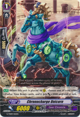 Chronocharge Unicorn - G-TD09/012EN - TD on Channel Fireball