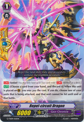 Repel-circuit Dragon - G-TD09/013EN - TD