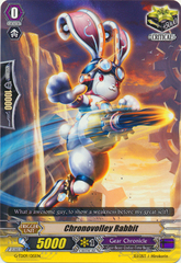 Chronovolley Rabbit - G-TD09/015EN - TD on Channel Fireball