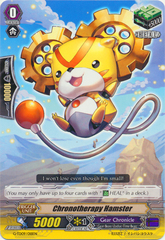 Chronotherapy Hamster - G-TD09/018EN - TD on Channel Fireball