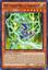 PSY-Frame Multi-Threader - INOV-EN029 - Common - 1st Edition