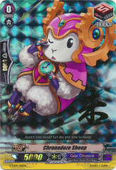 Chronodoze Sheep - G-TD09/016EN - RRR on Channel Fireball