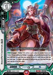 Beautiful Courtesan, Enki - BT03/061EN - U