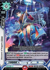 Descent of Kagura, Mana - BT03/076EN - SP