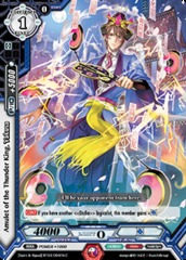 Amulet of the Thunder King, Yakusa - BT03/094EN - C