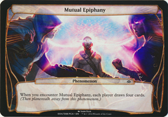 Mutual Epiphany - Oversized