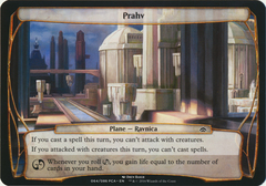 Prahv - Oversized