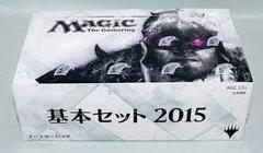 Magic 2015 Booster Box - Japanese