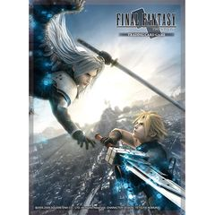 Final Fantasy Tcg: Final Fantasy Vii Advent Children A - Deck Protector Cardsleeves