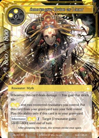 Amaterasu, Guide of Light - LEL-001 - SR