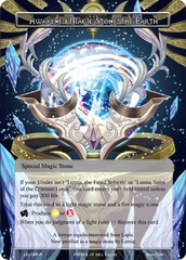 Awakened Magic Stone, the Earth - LEL-096 - R - Foil on Channel Fireball