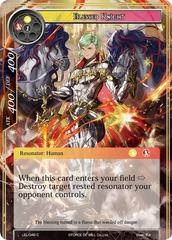 Blessed Knight - LEL-046 - C on Channel Fireball