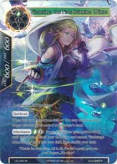 Fiethsing, The Fate Spinning Winds - LEL-025 - SR - Textured Foil