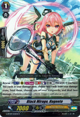 G-BT09/025EN - R - Black Mirage, Hageete