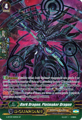 BISHAM GROUDBREAKING GENERAL CARDFIGHT VANGUARD CARD G-BT09//065EN C