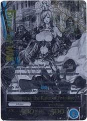Valentina, the Princess of Love // Valentina, the Ruler of Paradise - WPR004