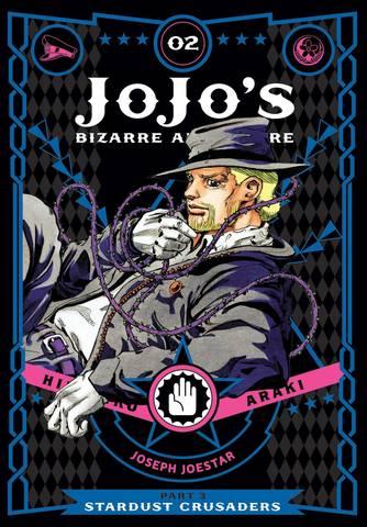 JoJo's Bizarre Adventure: Stardust Crusaders Hardcover Vol