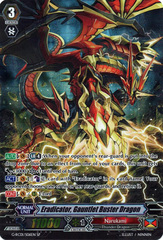 Eradicator, Gauntlet Buster Dragon - G-RC01/S06EN - SP on Channel Fireball