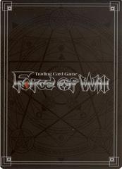 Magic Stone of Heaven's Rift - CMF-100 - R - Textless