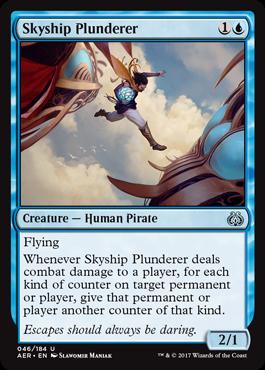 Skyship Plunderer - Foil