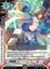 Swift Wind of the King's Fan, Yukari - BT04/042EN - C