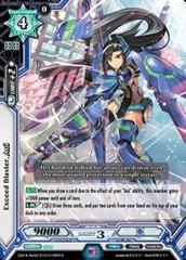 Exceed Blaster, Aoi - BT04/079EN - R