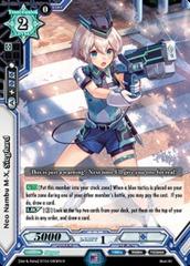 Neo Nambu M-X, Sieghard - BT04/080EN - R