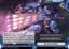 Reversal Glitter - BT04/098EN - PxR